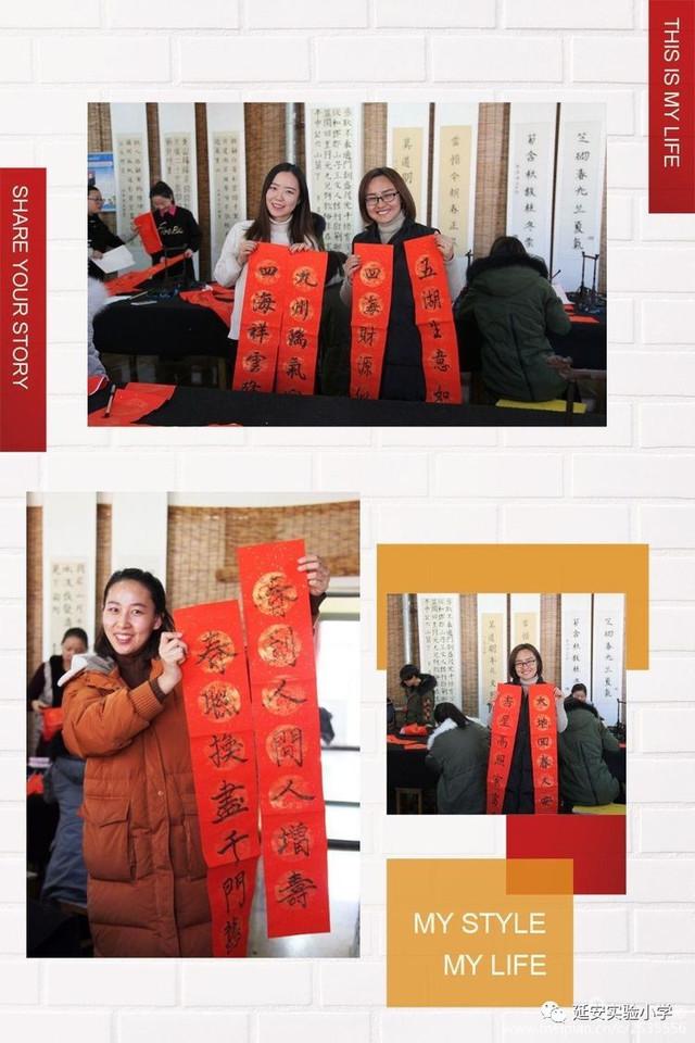 延安招聘小学语文教师书法展示小学教师实验芜湖图片