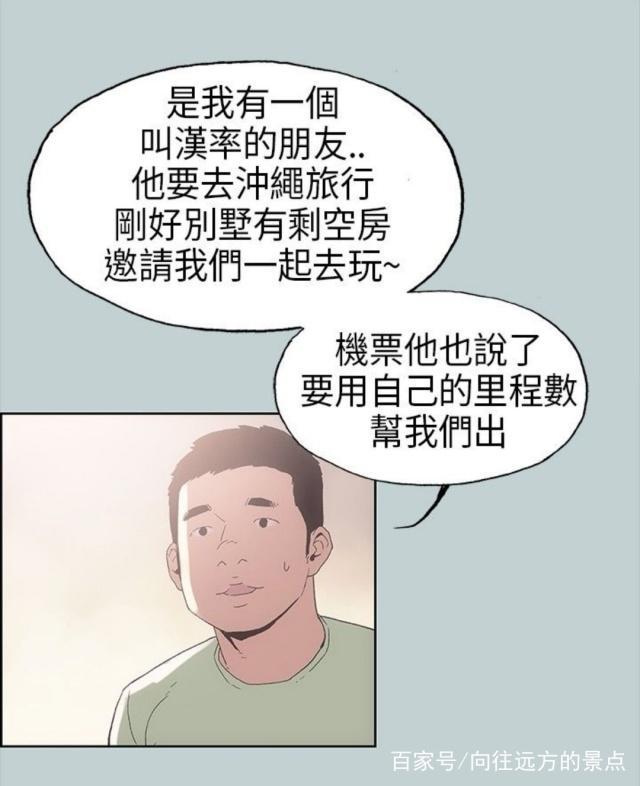 愉快的v漫画漫画第二季在线观看漫画多全集vs基德凯图片