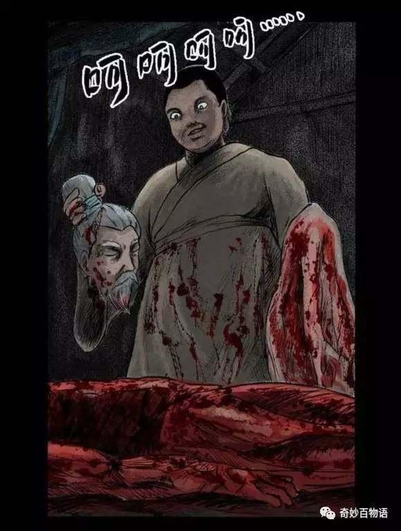 韭菜:关于漫画、葱、蒜的传说漫画家杭州图片
