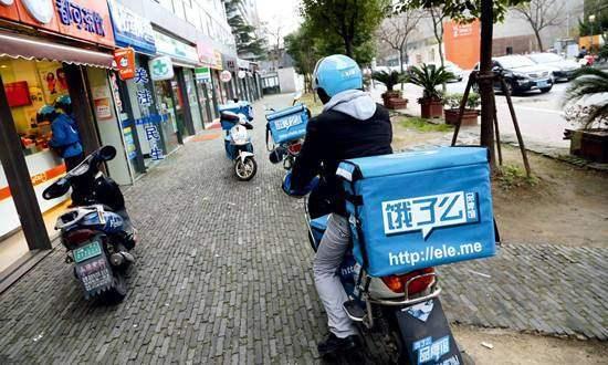 外国网友爱上中国 外卖支付宝高铁共享单车新四大发明震惊外国人