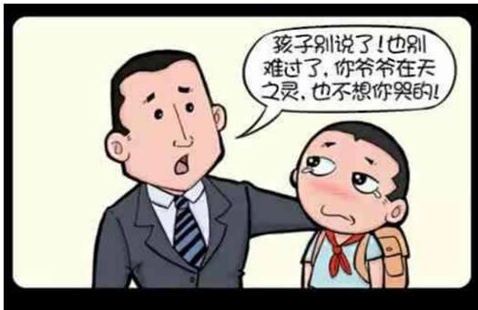 搞笑漫画:老师竟被一个小学生套路?这漫画也是9987智商图片