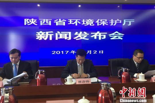 陝西省首啟秋冬治霾行動 1至10月削減散煤563萬噸