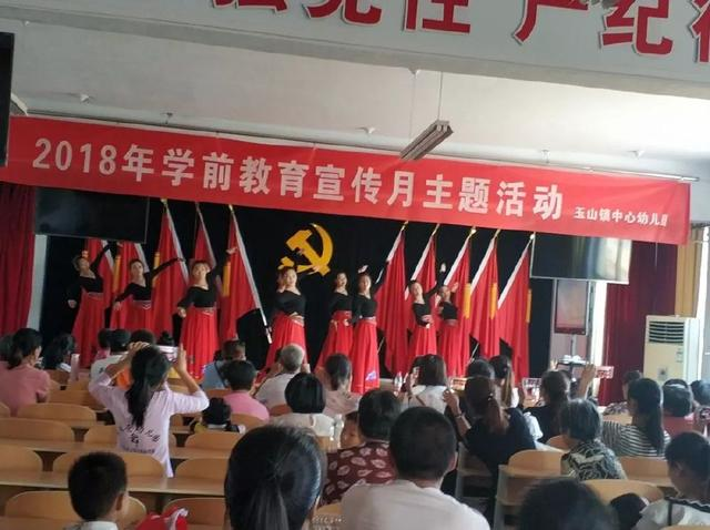 学前小学大宣讲帮扶架起连心桥--临沭县县直机方案政策社团活动图片