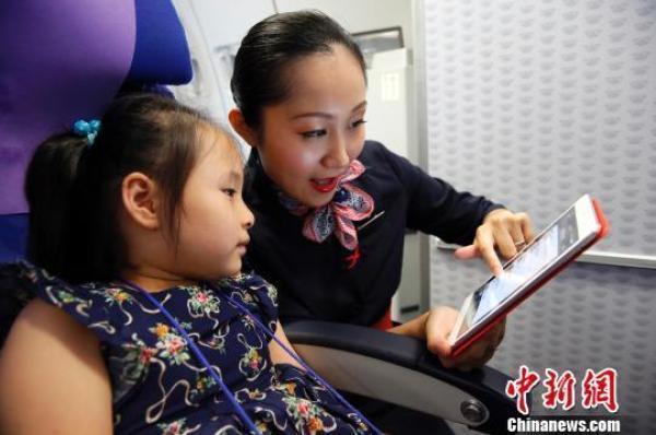 飛機上可以使用手機了 航空公司:不能使用流量和通話