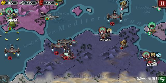 世界征服者3:外星人篇第一关,突然入侵1070tivulcanxtop图片