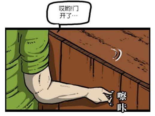 搞笑漫画:兼职打铁漫画动物的爱凤,居然KO了獐管理自身硬需还农场图片