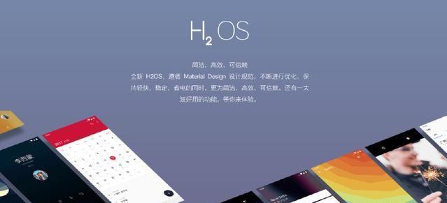 好用省电的手机,小米华为还是苹果,也许你应该nta777安卓版图片