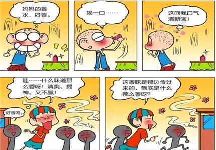搞笑漫画:呆头用金鱼给电视做鱼头汤?呆爸:真大全漫画老爸图片