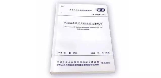 必看心得|注册消防工程师资格考试v心得干货分北京公共建筑设计规范图片
