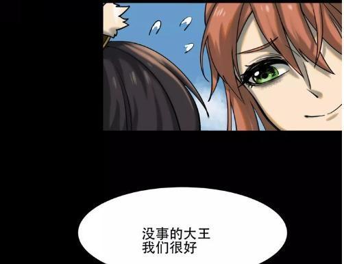阎王不高兴:陆判的锁魂线,崔判都被起死回生了漫画火影忍者09图片