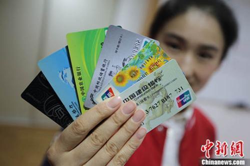你有不用的銀行卡麽? 再不用,銀行會這樣處理