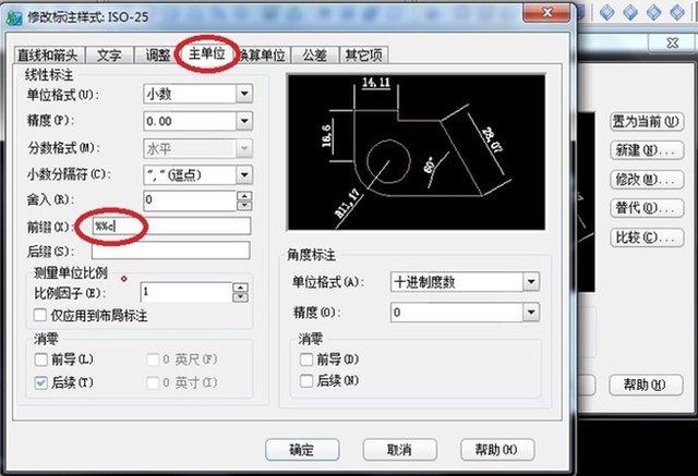 在CAD中打出Φcad平面移门图片