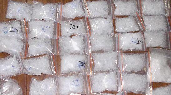 国警方根据一名毒贩在网上晒的照片,追踪到其 ...