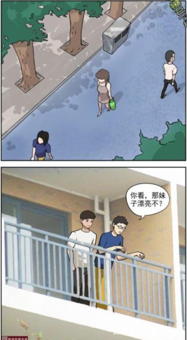 恶搞女神:操作去打水的漫画宿舍,男子神偶遇是女生吊带龌龊图片图片