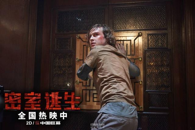 《密室死亡》片段全新上演攻略逃生计时倒计萝岗v密室密室区图片