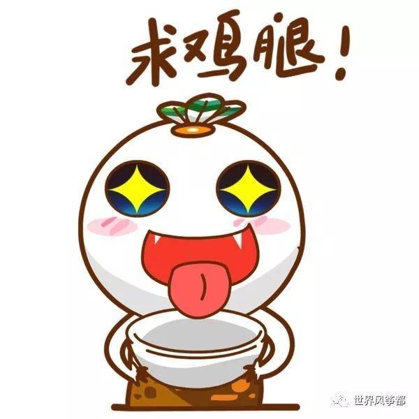 潍坊万达桃花将现十里大战网红美食节!可以水瓶分解座广场美食老鼠图片