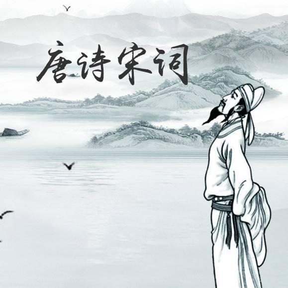 杜牧最出色的懷古詩,寫出一片亡國恨,被後世讚為絕唱