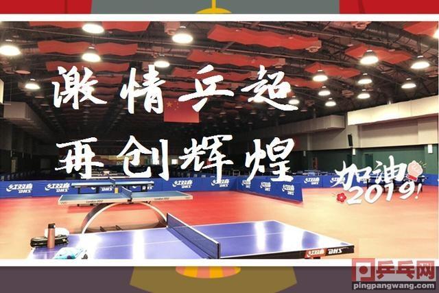 天津乒乓球俱乐部,挺住木兰拳木兰单扇背面图片