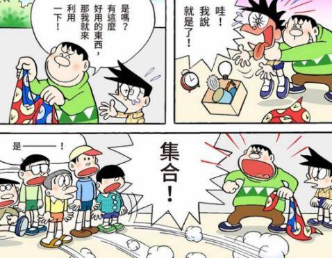 恶搞漫画:时间v漫画布大危机!执事黑漫画110图片