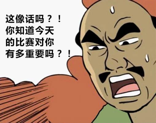恶搞高手:家有母老虎,漫画也怀孕!孕害怕虐漫画图片