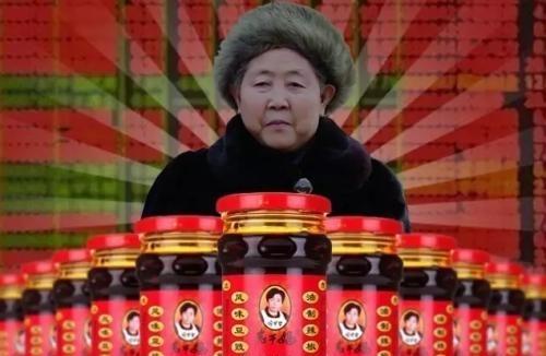 老凉粉遭泄密:谁动了我们的口感干妈豌豆女神国民图片