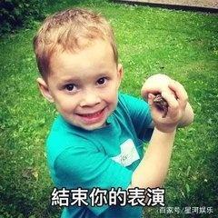 聊天离不开表情,你男孩使用的正在表情,你不服刘涛憋着表情包图片