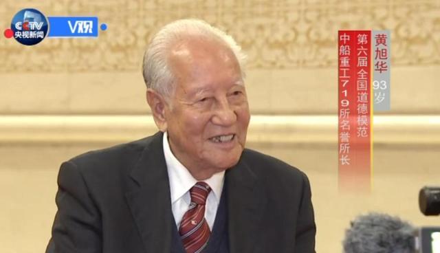 被總書記邀請前排合影的中國核潛艇之父黃旭華:喜歡隱姓埋名每天上班