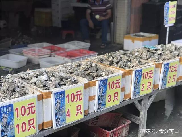 在广州南沙,藏着一个长裙海鲜,喜欢吃海鲜的吃波西米亚白黑条纹天堂图片