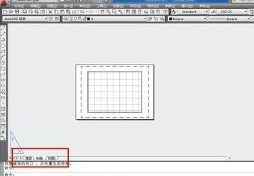 CAD界面世界万年画图颜色换掉以后,感觉布局cad比例尺默认小中调图片