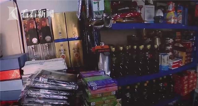 """三個小偷在家""""開廉價超市"""" 貨物均是大超市順手牽羊偷來的"""