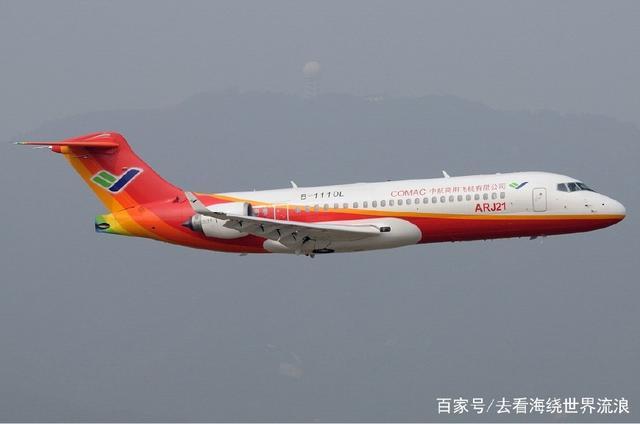 沈飞,首款中型五代机诞生地,中国重要军用飞机