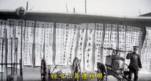 清朝灭亡后的中国:老百姓日常生活如何?