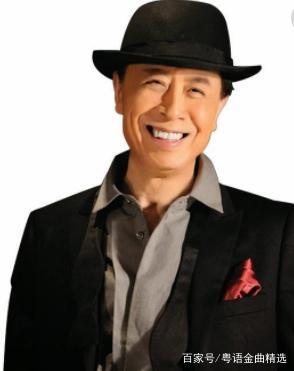 他曾是香港乐坛殿堂级歌手,以假音技巧闻名,如