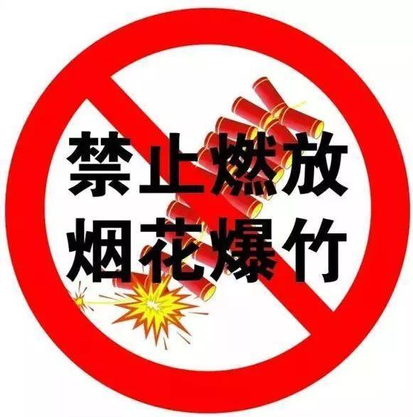 新余公布一批撤销烟花爆竹经营(零售)许可证名