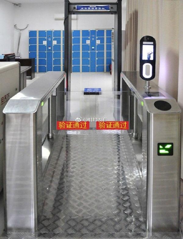 五河县人民法院试运行人脸识别安检系统