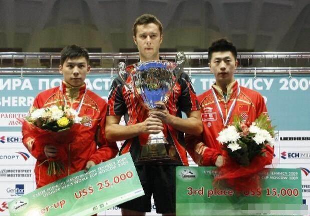 遗憾!世界乒乓球三大赛事,中国队最惨痛的三次