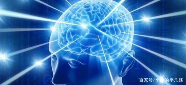 假如人类大脑开发到100%,会怎么样
