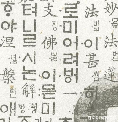 此人是朝鲜的世宗大王,曾去汉语创韩语,却遭大