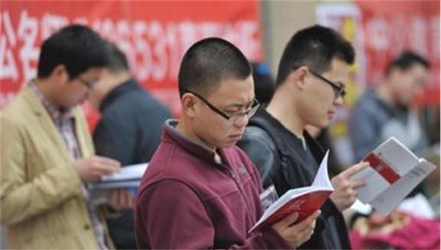 考公务员和考研的难度差别有哪些?除了考试时