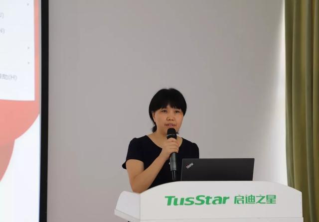 宜昌市文化创意产业协会换届选举大会顺利举行