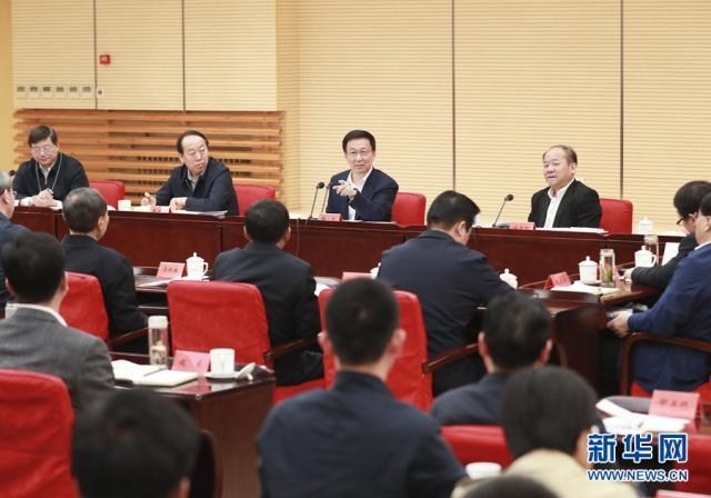 韩正:坚持问题导向 紧盯问题整改 齐心协力把共抓大保护要求