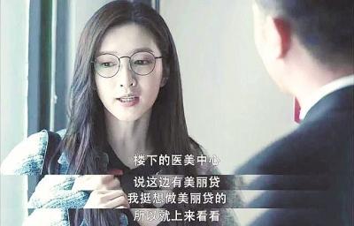 """郑州上演真实版《扫黑风暴》中的""""美丽贷"""" 6人被骗11.7万元"""