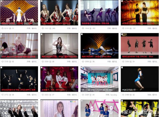 2018韩国女子组合排名(排行榜),韩国最火女团