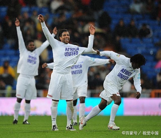 足球比赛的奖杯橱:非洲冠军联赛