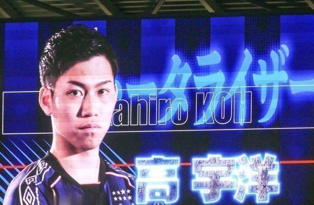 国脚高升的儿子为日本足球效力,不愿意回国的