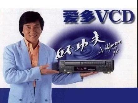 """大家还记得下图的它吗?疯狂的""""爱多""""卖VCD老板都卖进来监狱!"""