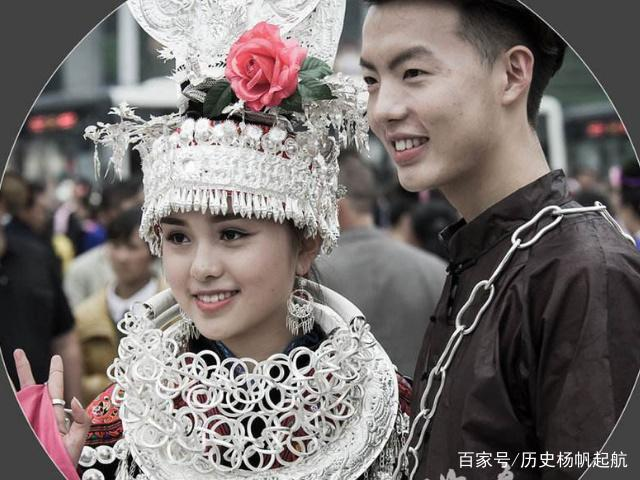 苗族女子为何不愿嫁给汉族男子,这个条件果然