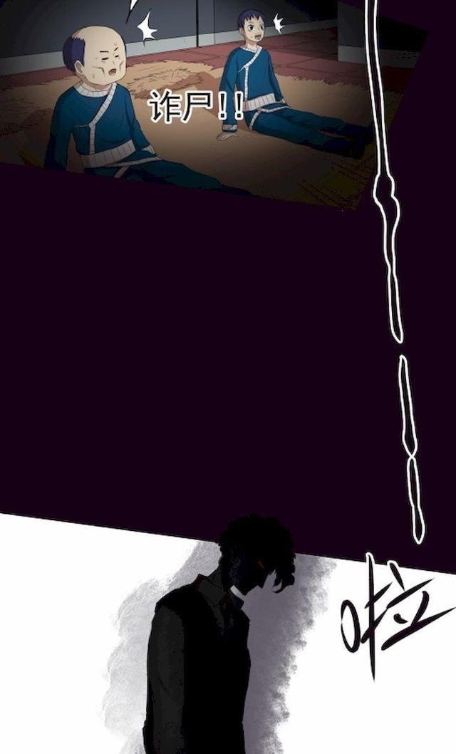 恐怖漫画《阴阳代理人》第七章(下)