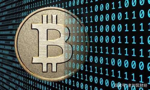 虚拟货币=日常钱包里的货币?-宏链财经