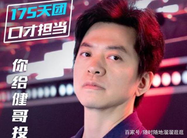 《中国好声音》李健选歌获赞,确实有一套!